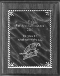 Fastnachtsumzug 2004